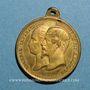 Monnaies Paris. Exposition Universelle de 1855. Médaille en cuivre jaune. 23,4 mm