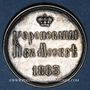 Monnaies Russie. Alexandre III. Jeton de couronnement. 1883. Argent