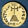 Monnaies Empire byzantin. Constantin IV (654-685). Solidus. Constantinople, 9e officine, 681-685