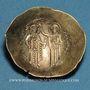 Monnaies Empire byzantin. Manuel I Comnène (1143-1180). Aspron trachy d'electrum. Constantinople, 1143-1152