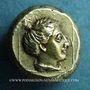 Monnaies Lesbos. Mytilène. Hecté (= 1/6 de statère), 377-326 av. J-C