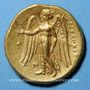 Monnaies Royaume de Macédoine. Alexandre III le Grand (336-323 av. J-C). Statère, Sidon, 309-308 av. J-C