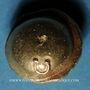 Monnaies Séno-Carnutes (2e siècle et début 1er siècle av. J-C). Statère globulaire à la croix et au torque