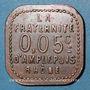 Monnaies Amplepuis (69). La Fraternité - Société Coopérative. 5 centimes