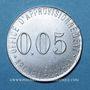 Monnaies Arceuil-Cachan (94). Office d'Approvisionnement. 0,05 franc
