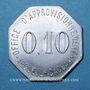 Monnaies Arceuil-Cachan (94). Office d'Approvisionnement. 0,10 franc