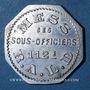 Monnaies Artillerie. 112e RALD. Mess des Sous-Officiers. Angoulême. 2 francs