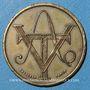 Monnaies Aubenas (07). Société Ardéchoise des Tramways Electriques. 25 centimes