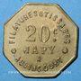 Monnaies Audincourt (25). Filatures et Tissages Japy. 20 centimes