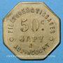 Monnaies Audincourt (25). Filatures et Tissages Japy. 50 centimes