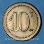 Monnaies Auzat-sur-Allier (63). Coopérative l'Entraide. 10 centimes