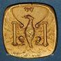 Monnaies Besançon (25). Ville. 10 centimes 1917. Essai postérieur