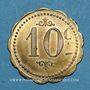Monnaies Castres (81). Restaurant Coopérative - D.P.A. (Dépôt du Parc d'Artillerie. 5 centimes