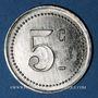 Monnaies Cavalerie. 12e hussards. Cercle des sous-officiers. 5 centimes