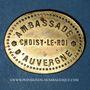 Monnaies Choisy-le-Roi (94). Ambassade d'Auvergne. Jeton cadeau