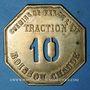 Monnaies Compagnie des Chemins de Fer de l'Est. Traction, Boisson chaude 10