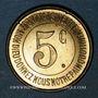Monnaies Lons-le-Saunier (39). Caisse de Famille. Economat Saint-Désiré. 5 centimes