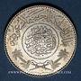 Monnaies Arabie Saoudite. Abdel Aziz Ibn Saoud (1344-1373H = 1926-1953). 1 riyal 1370H (= 1950)
