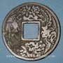 Monnaies Chine. Grande amulette de bon augure. Bronze. 65,50 mm