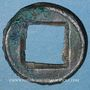 Monnaies Chine. Les Jin (265-420). Monnaie anépigraghe