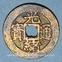 Monnaies Chine. Les Qing. De Zong (1875-1908) - ère Guang Xu (1875-1908). 1 cash, Fuzhou (Fujian)