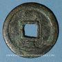 Monnaies Chine. Les Song du Sud. Guan Zong (1189-1194) - ère Shao Xi (1190-1194). 2 cash an 3. Style régulier