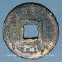 Monnaies Chine. Les Song du Sud. Li Zong (1224-1264) - ère Jing Ding (1260-1264). 2 cash an 4