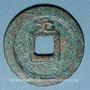 Monnaies Chine. Les Song du Sud. Li Zong (1224-1264) - ère Shao Ding (1228-1233). 2 cash an 1. Style sungti
