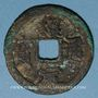 Monnaies Chine. Les Song du Sud. Li Zong (1224-1264) - ère Shao Ding (1228-1233). 2 cash an 2. Style sungti