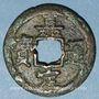 Monnaies Chine. Les Song du Sud. Ning Zong (1194-1224) - ère Jia Ding (1208-1224). 2 cash an 13. Style sungti