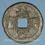 Monnaies Chine. Les Song du Sud. Ning Zong (1194-1224) - ère Jia Ding (1208-1224). 2 cash an 3. Style sungti