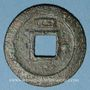 Monnaies Chine. Les Song du Sud. Ning Zong (1194-1224) - ère Jia Tai (1201-1204). 2 cash an 4. Style sungti