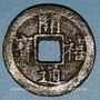 Monnaies Chine. Les Song du Sud. Ning Zong (1194-1224) - ère Kai Xii (1205-1207). 2 cash an 2. Style sungti