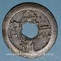 Monnaies Chine. Les Song du Sud. Ning Zong (1194-1224) -ère Quing Yuan (1195-1200). 2 cash an 3. Style sungti