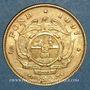 Monnaies Afrique du Sud. République. 1/2 pond 1897. (PTL 917/1000. 3,99 g)