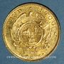 Monnaies Afrique du Sud. République. 1 pond 1900. (PTL 917‰. 7,99 g)