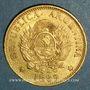 Monnaies Argentine. République. 5 pesos 1889 (PTL 900‰. 8,06 g)