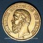 Monnaies Bade. Frédéric I, grand duc (1856-1907). 20 mark 1872G. (PTL 900/1000. 7,96 g)