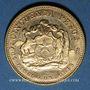 Monnaies Chili. République. 50 pesos 1965. (PTL 900‰. 10,17 g)