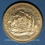 Monnaies Chili. République. 50 pesos 1965. (PTL 900/1000. 10,17 g)