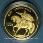 Monnaies Chine. République. 100 yuan 1986. Liu Bang. 917/1000. 11,32 g.