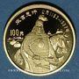 Monnaies Chine. République. 100 yuan 1989. Ghengis Khan. 917/1000. 11,32 g.
