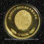 Monnaies Corée du Nord. 10 won 2009  (PTL 999‰. 0,5 g)