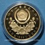 Monnaies Corée du Sud. République. 25 000 won 1986, J.O. (PTL 925‰. 16,81 g)