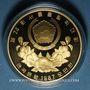 Monnaies Corée du Sud. République. 50 000 won 1987. (PTL 925‰. 33,62 g)