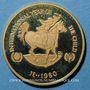 Monnaies Emirats Arabes Unis. 750 dirhams 1980. (PTL 900‰. 17,17 g)