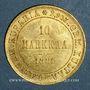 Monnaies Finlande. Alexandre III (1881-1894). 10 markkaa 1881 S. (PTL 900‰. 3,23 g)