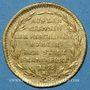 Monnaies Francfort. 1 ducat 1796