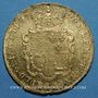 Monnaies Grande Bretagne. Georges II (1727-1760). 5 guinées E.I.C.