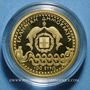 Monnaies Grèce. 100 euro 2016. Mythologie grecque - Poséidon. (PTL 999,9‰. 3,89 g)